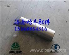 HD469-2403019陕汽德龙奥龙轮间十字轴/HD469-2403019