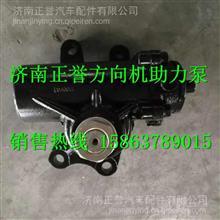 3401DS31-001东风多利卡动力方向机总成/3401DS31-001