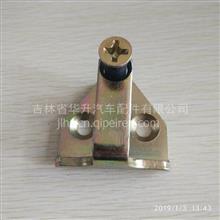 陕汽德龙M3000原厂车门锁环/DZ15221340016