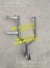 WG1664231741 重汽豪沃T7H 右后翼子板支架总成/WG1664231741