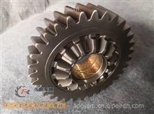 汉德TGX主动齿轮、从动齿轮DZ90149320000 DZ90149320001/DZ90149320000 DZ90149320001