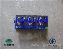 DZ9100584041陕汽德龙S2000组合仪表
