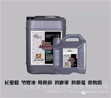 JAC江淮格尔发福田欧曼CK长效10万公里机油/CK机油