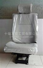 原厂193司机座椅总成/6800E-010