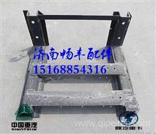 SZ976000706陕汽德龙M3000蓄电池箱体支架/SZ976000706