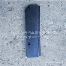 重汽豪沃A7原厂保险杠左侧装饰板/WG1664230053
