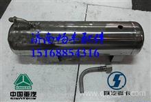 SZ955001035陕汽德龙缓冲罐申请安全/SZ955001035