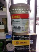 重汽曼发动机专用润滑油/MQ9-11060-0803 005