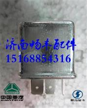 81.25902.0317陕汽德龙奥龙中央继电器/81.25902.0317