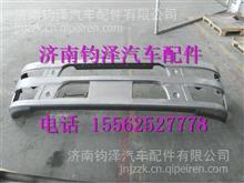 WG1684240714重汽新斯太尔D7B主保险杠/WG1684240714