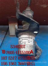 厂家优势供应熄火电磁阀:5346207/B7605-1115100A,24V,批发加零售/5346207/B7605-1115100A