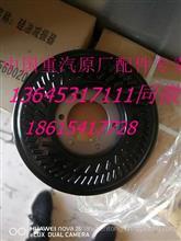 VG1246020005豪沃A7发动机曲轴硅油减震器/重汽D12发动机减震器/VG1246020005