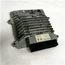 康明斯ISF3.8发动机ECU电脑板5258888福田奥铃欧曼汽车电控单元/5258888
