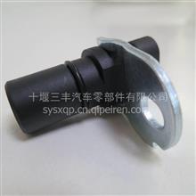 【4921599】重庆康明斯X15曲轴位置传感器/4921599