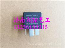 DZ97189584373陕汽德龙H3000继电器/DZ97189584373