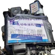 福田奥铃发动机 奥铃CTX轻卡发动机价格 奥铃发动机盖价格/厂家直销福田轻卡发动机
