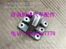WG9925471044重汽豪沃A7油缸安装支架/ WG9925471044