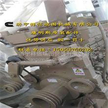 3419317发电机调节支撑连杆轴承进口KTAA19-G7/船机配件 发电机调节支撑3419317