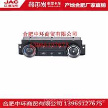 JAC江淮格尔发亮剑重卡货车配件格尔发K系A系空调控制器/格尔发全车配件事故车驾驶室价格