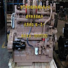 重庆大修六配套KTAA19-G6A止推瓦总成2888695/船用零部件 止推瓦总成2888695