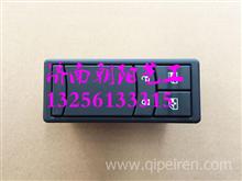 DZ97189585114陕汽德龙H3000主车门控制模块/DZ97189585114