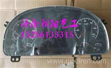 WG9716582201重汽豪沃12款燃油组合仪表/WG9716582201