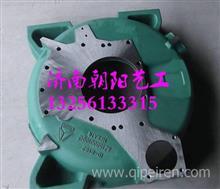 AZ1500010012重汽豪沃飞轮壳/AZ1500010012