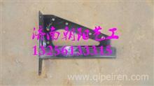 DZ93189932237陕汽德龙F3000保险杠安装固定支架/DZ93189932237