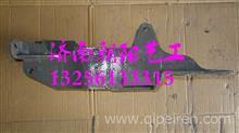 AZ1642448081重汽HOWO豪沃液压锁下支架/AZ1642448081