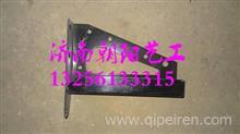 DZ9112930252陕汽德龙F2000保险杠支架/DZ9112930252