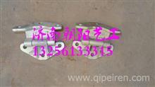 AZ1642210009重汽HOWO豪沃车门合页铰链总成/AZ1642210009