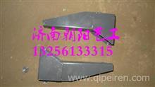 AZ9725930705重汽HOWO豪沃驾驶室上车踏板支架总成/AZ9725930705