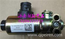811W52160-6115重汽豪沃T5G电磁阀/811W52160-6115