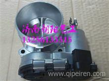 VG1560110402重汽豪沃电子节气门(CNG)/VG1560110402