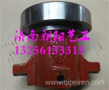 996914重汽420离合器分离轴承带座/996914