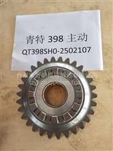 青特398桥中桥主从动圆柱齿轮QT398SH0-2502107【专业生产齿轮】配套厂家/QT398SH0-2502107