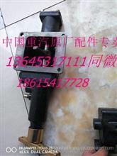 10档重汽变速箱小盖总成/重汽10档变速箱换挡小盖AZ2222210301/WG9725240171