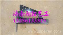DZ9112930253陕汽德龙F2000保险杠支架/DZ9112930253