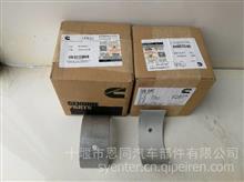 供应纯正XCEC西安康明斯发动机ISM11/QSM11配件连杆轴承/连杆瓦/3016760X