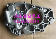 WG2203240039重汽豪沃HW19710T变速箱油泵总成/WG2203240039