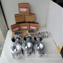 供应东风康明斯发动机配件油门操纵支架/C3415574