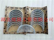 厂家直销康明斯工程机械柴油发动机配件V28 VTA28曲轴瓦 AR4220/AR4220