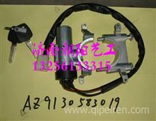 WG9130583019重汽斯太尔豪沃老款钥匙起动开关/WG9130583019