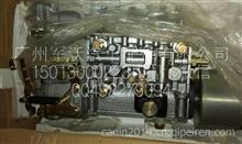一汽解放FAW錫柴發動機高壓油泵總成/420-2590