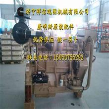 康明斯KTA19-M4|原厂配件|盖及支架安装MP5090/盖及支架安装MP5090 船机原装零件