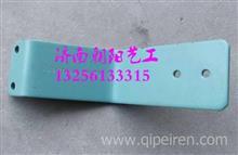 VG1047110102重汽豪沃中冷器进气管固定板/VG1047110102