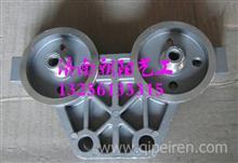重汽欧二发动机柴油滤芯底座/重汽欧二发动机柴油滤芯底座