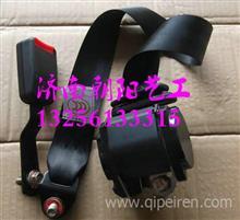 重汽斯太尔王驾驶室座椅安全带/重汽斯太尔王驾驶室座椅安全带