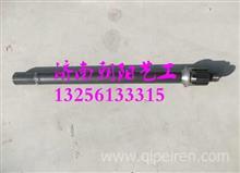 WG9114320031重汽斯太尔豪沃贯通轴/WG9114320031