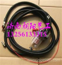重汽油寒宝油管增温器/重汽油寒宝油管增温器